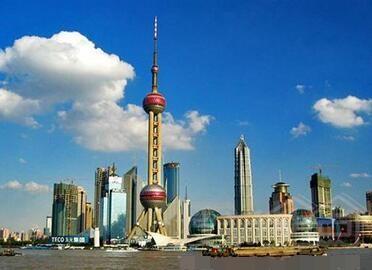 奥地利上海领事馆签证中心
